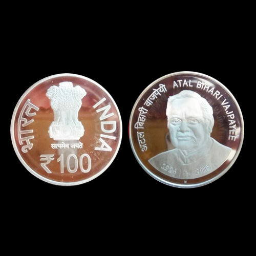 Atal-Bihari-Vajpayee-Honoured-with-a-New-Commemorative-Coin