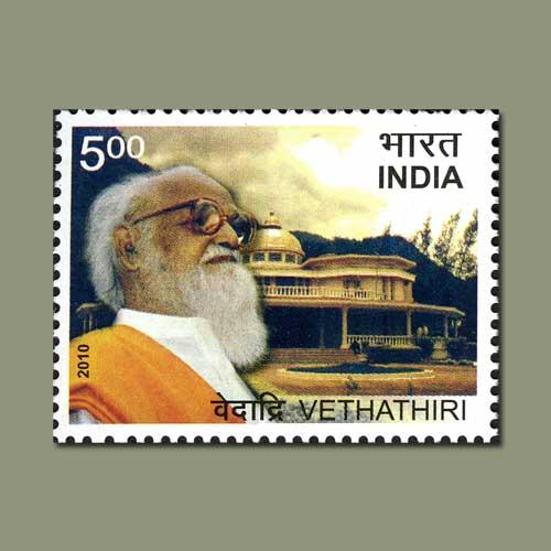 Vethathiri-Maharishi