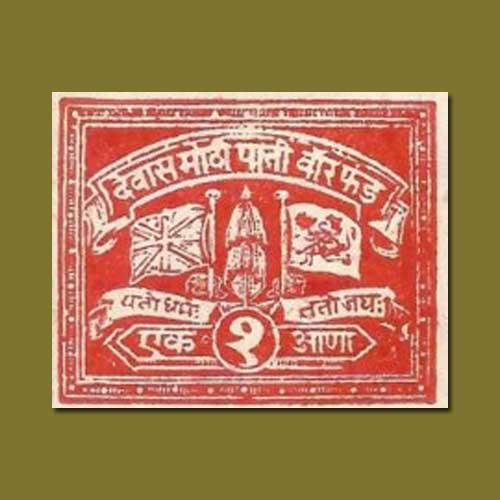 War-Fund-Stamp-