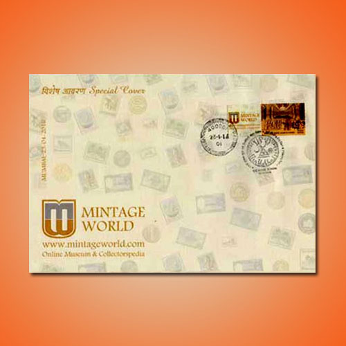 Why-to-buy-Mintage-World-First-Day-Cover?