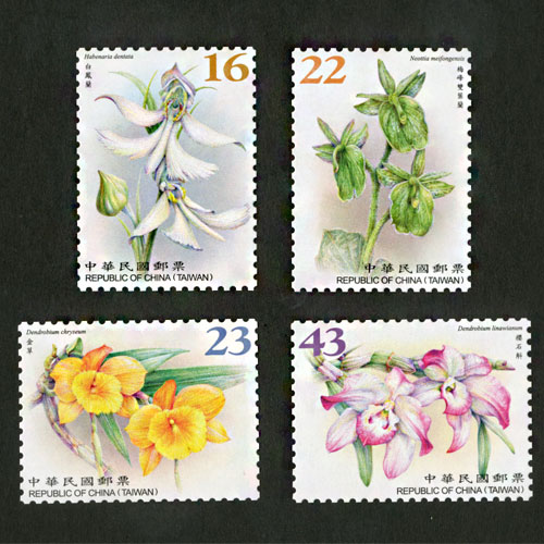 Wild-Orchid-on-Taiwan-stamps