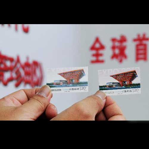 World's-First-Ceramic-Stamps-Unveiled-in-East