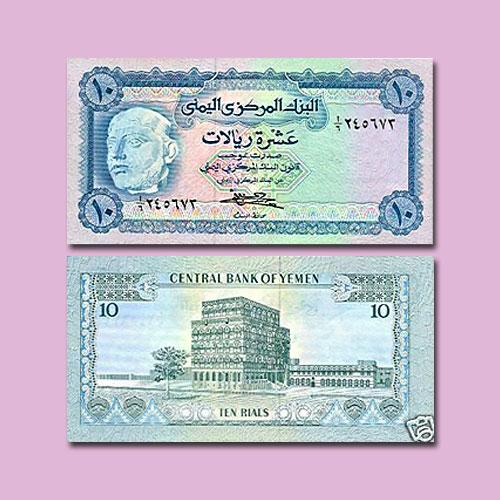 Yemen-Arab-Republic-10-Rials-banknote-of-1973