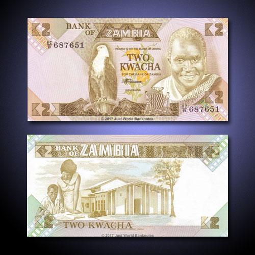 Zambia-2-Kwacha-banknote-of-1980-88