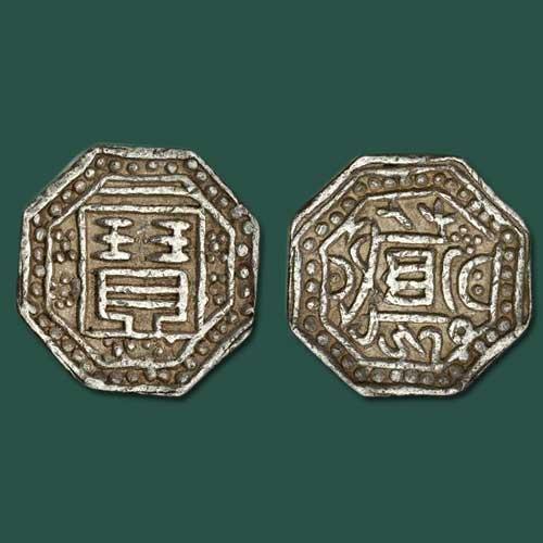 Zang-Bao-Coin-of-Assam