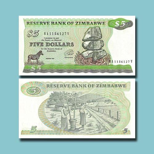 Zimbabwe-5-Dollars-banknote-of-1994