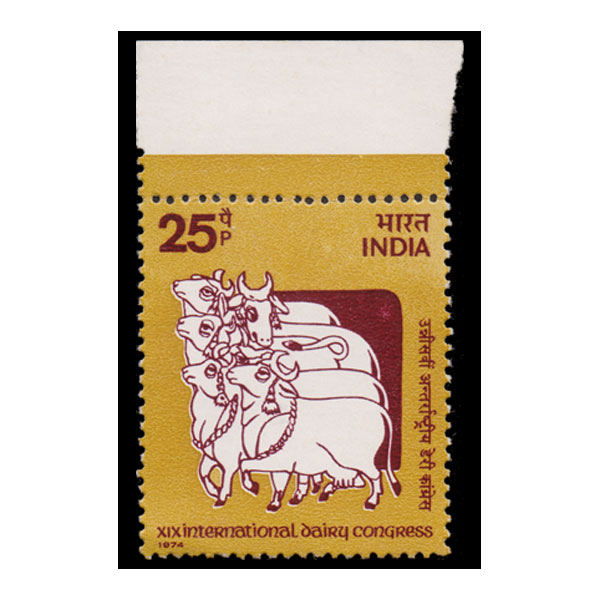 XIX International Dairy Congress Stamp