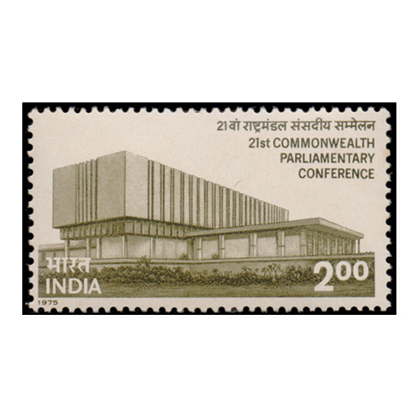 21st Commonwealth Parliamentary Conference Stamp