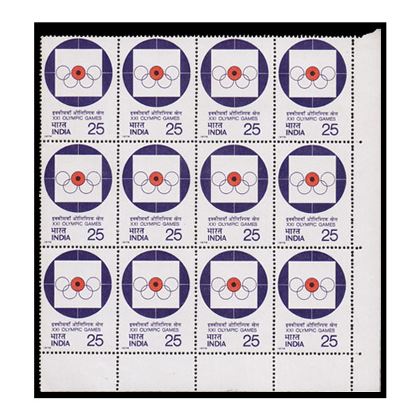 XXI olympic games - Shooting Stamp
