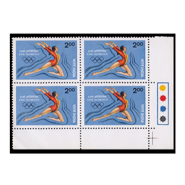 XXIII Olympic Games Los Angeles Stamp