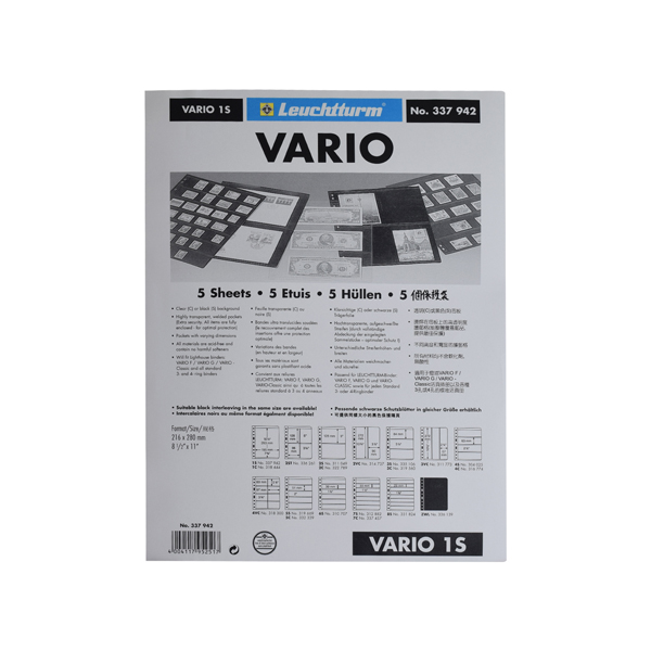 Lighthouse Plastic Sheets VARIO  1-way-division black film