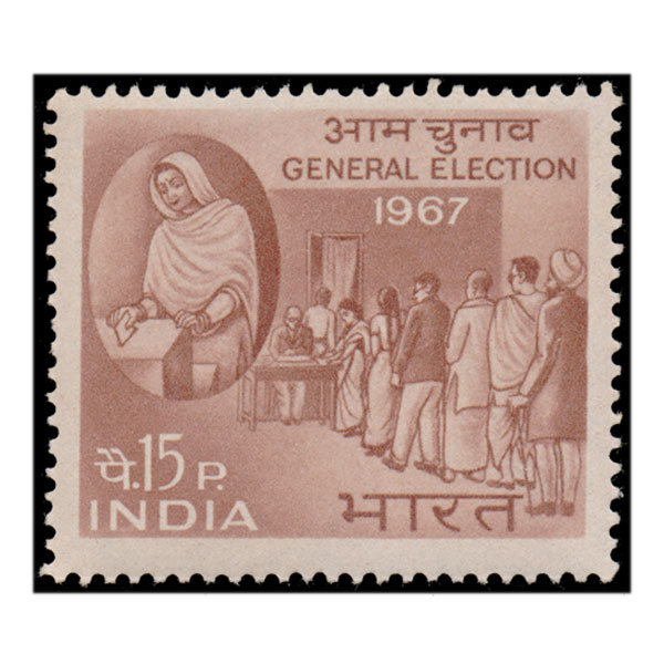 4th Indian General Election Stamp