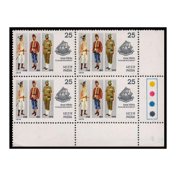 4th Reunion Punjab regiment Stamp