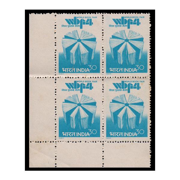 4th World book fair Stamp