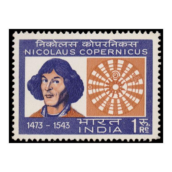 Nicolaus Copernicus Stamp