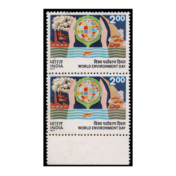 5th World Environment Day Stamp