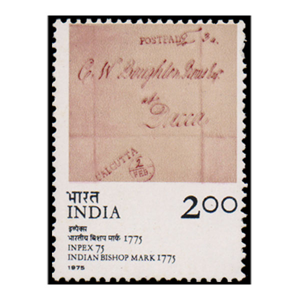 buy indian stamp paper online