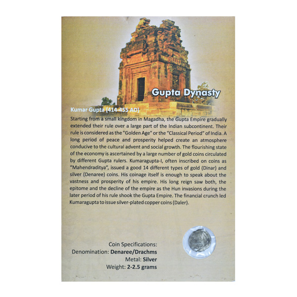 Gupta Dynasty- Coin of Kumar Gupta