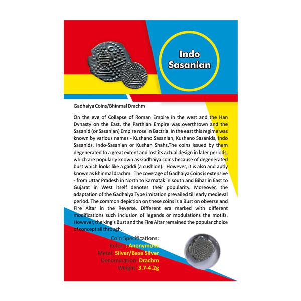 Gadhaiya/Bhinmal Drachm Coin