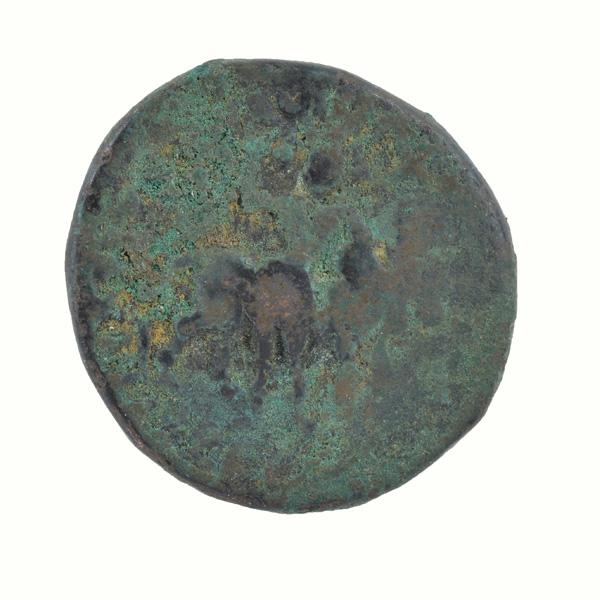 Kushan Dynasty Coin of Wima Kadphises Oesho