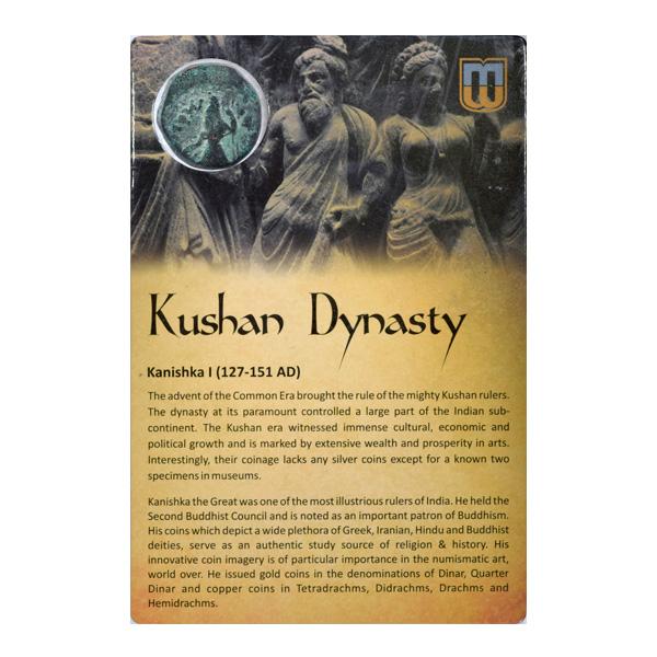 Kushan Dynasty- Tetradrachm of Kanishka I- Nana Type