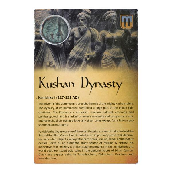 Kushan Dynasty- Tetradrachm of Kanishka I- Oado Type