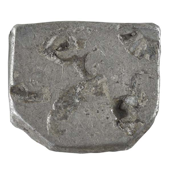 PMC 4 Punch Marked Silver Karshapana Coin of Imperial Magadha Janapada 600 BC-150 BC