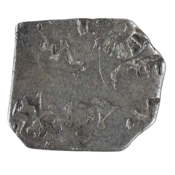 PMC 18 Punch Marked Silver Karshapana Coin of Imperial Magadha Janapada 600 BC-150 BC