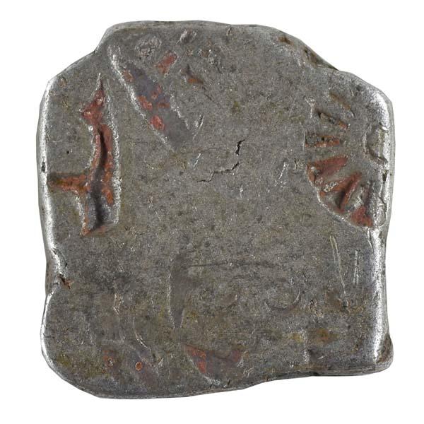 PMC 14 Punch Marked Silver Karshapana Coin of Imperial Magadha Janapada 600 BC-150 BC