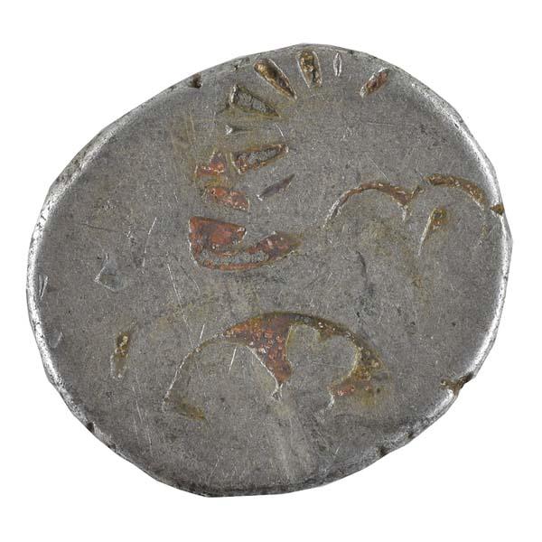 PMC 15 Punch Marked Silver Karshapana Coin of Imperial Magadha Janapada 600 BC-150 BC