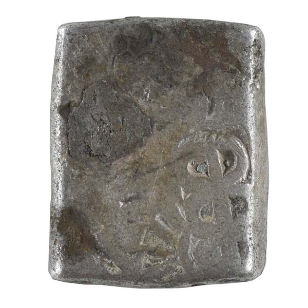 PMC 29 Punch Marked Silver Karshapana Coin of Imperial Magadha Janapada 600 BC-150 BC