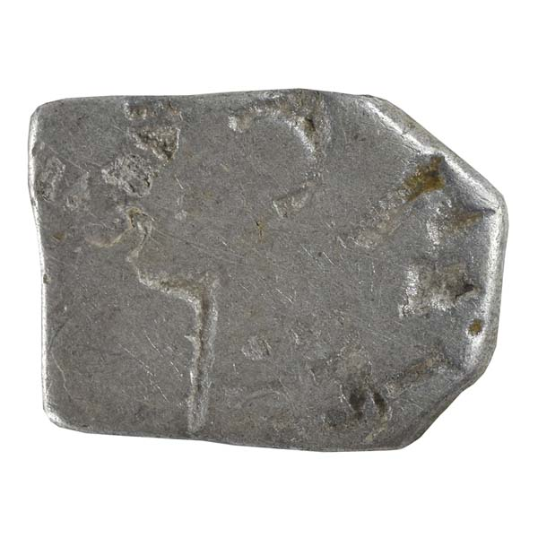 PMC 36 Punch Marked Silver Karshapana Coin of Imperial Magadha Janapada 600 BC-150 BC
