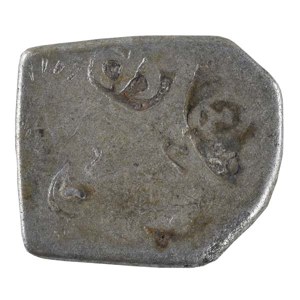 PMC 22 Punch Marked Silver Karshapana Coin of Imperial Magadha Janapada 600 BC-150 BC