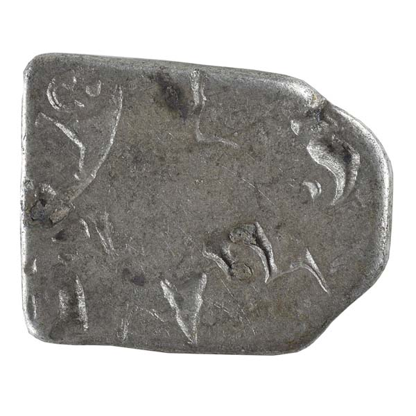 PMC 24 Punch Marked Silver Karshapana Coin of Imperial Magadha Janapada 600 BC-150 BC