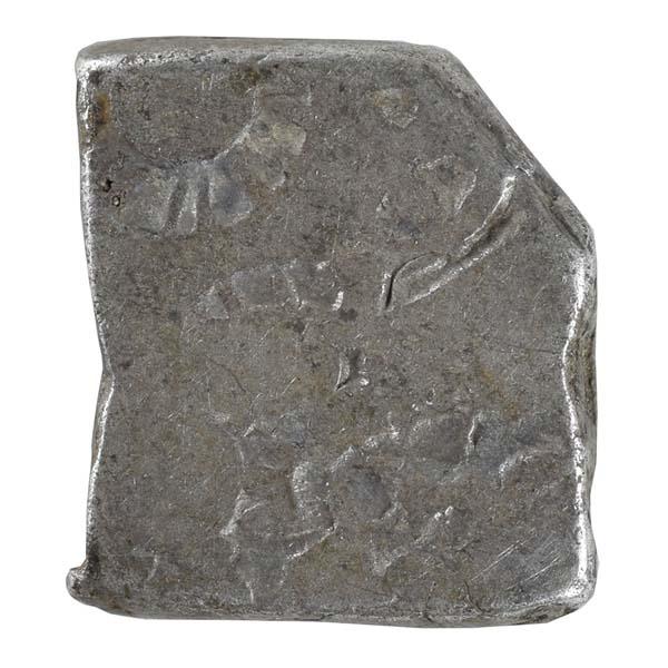 PMC 43 Punch Marked Silver Karshapana Coin of Imperial Magadha Janapada 600 BC-150 BC