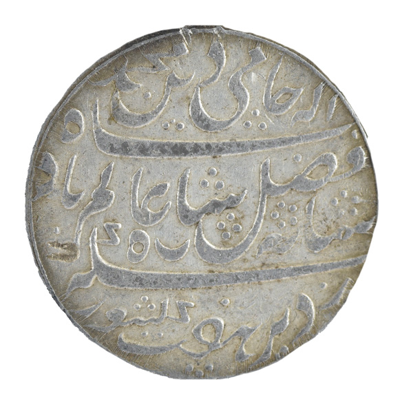 Bengal Presidency Coin