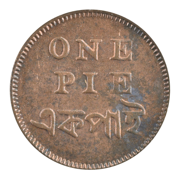 Bengal Presidency One Pie Coin