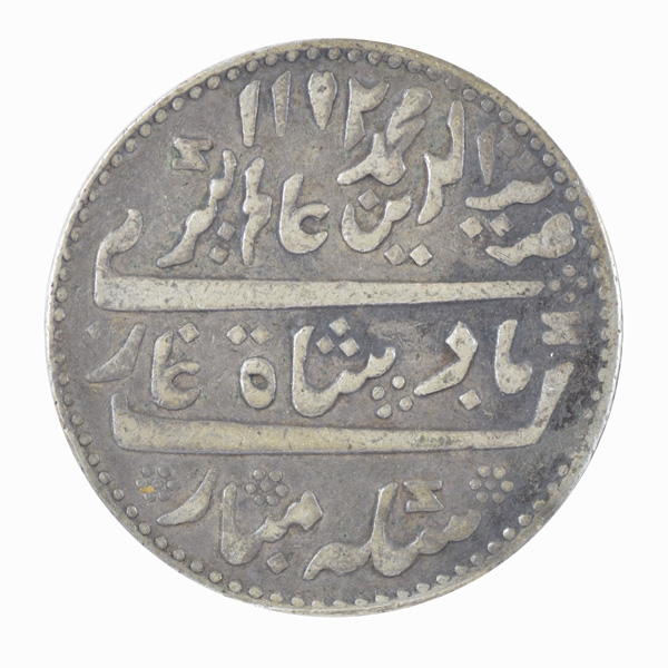 East India Company- Madras presidency Coin