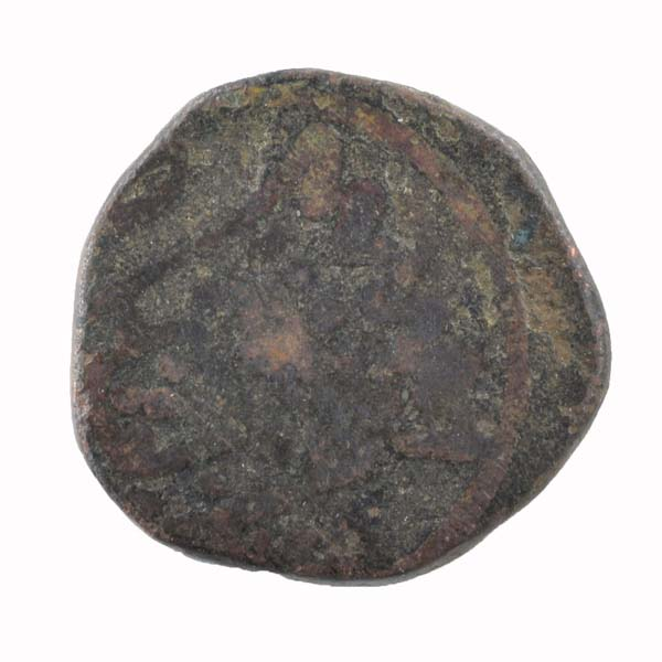 Indo-Portuguese Atia Coin Small
