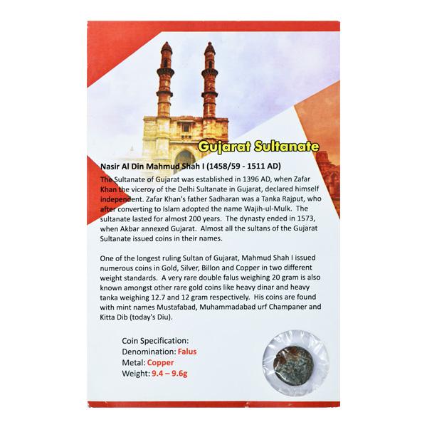 Gujarat Sultanate- Coin of Nasir Al Din Mahmud Shah I