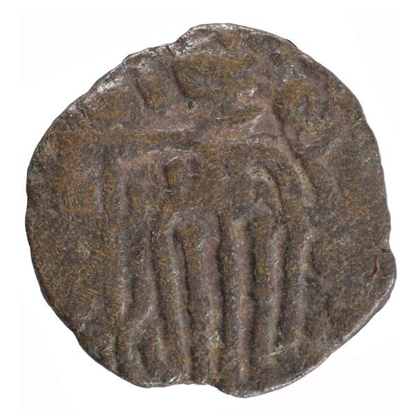 Chola Dynasty Coin