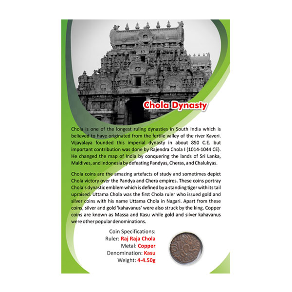 Chola Dynasty Coin of Raj Raja Chola