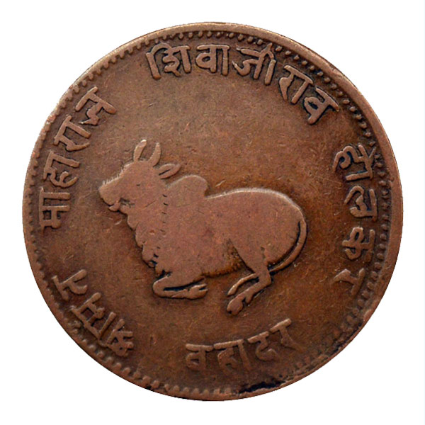 Indore Princely State Coin - Half Anna