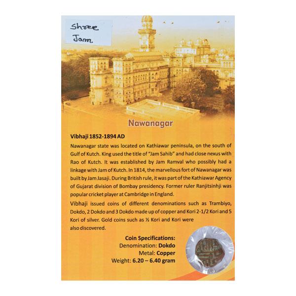 Indian Princely State of Nawanagar- Dokdo