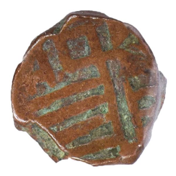 Indian Princely State of Nawanagar- Dokdo Coin