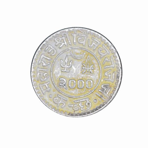 Kutch Princely State Coin - One Kori - 1944