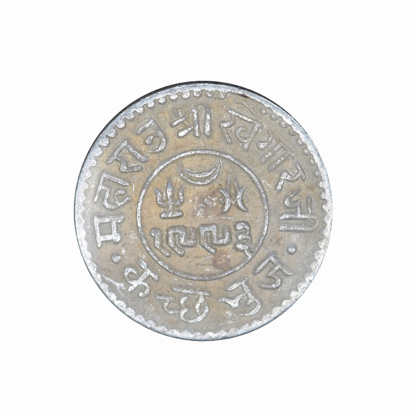 Kutch Princely State Coin - One Kori - 1937