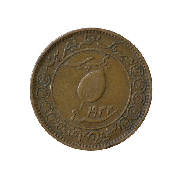 Tonk- Princely State Coin