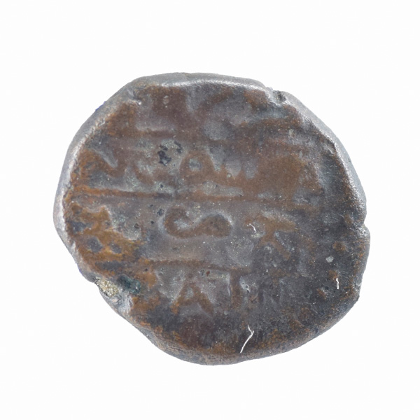 Mysore- Princely State Coin