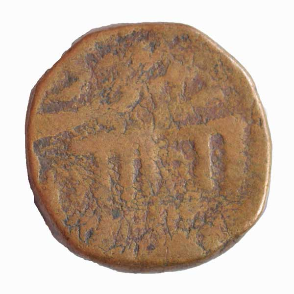 Baroda Princely State Coin - Copper Paisa of Anand Rao